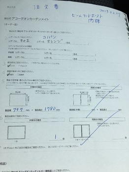 16E78253-37F3-4D9B-9657-EDF460E4D6F4.jpeg