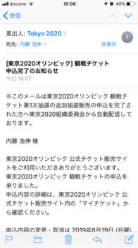 E6722B2B-BF8C-42D2-986C-3CCAF939F973.png