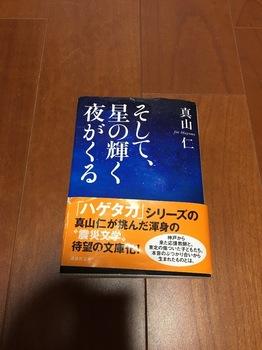 image-82a21.jpg